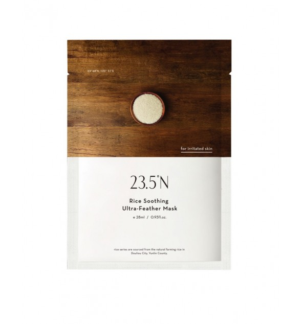 RED PEARL BRIGHTENING MASK - 23.5ºN