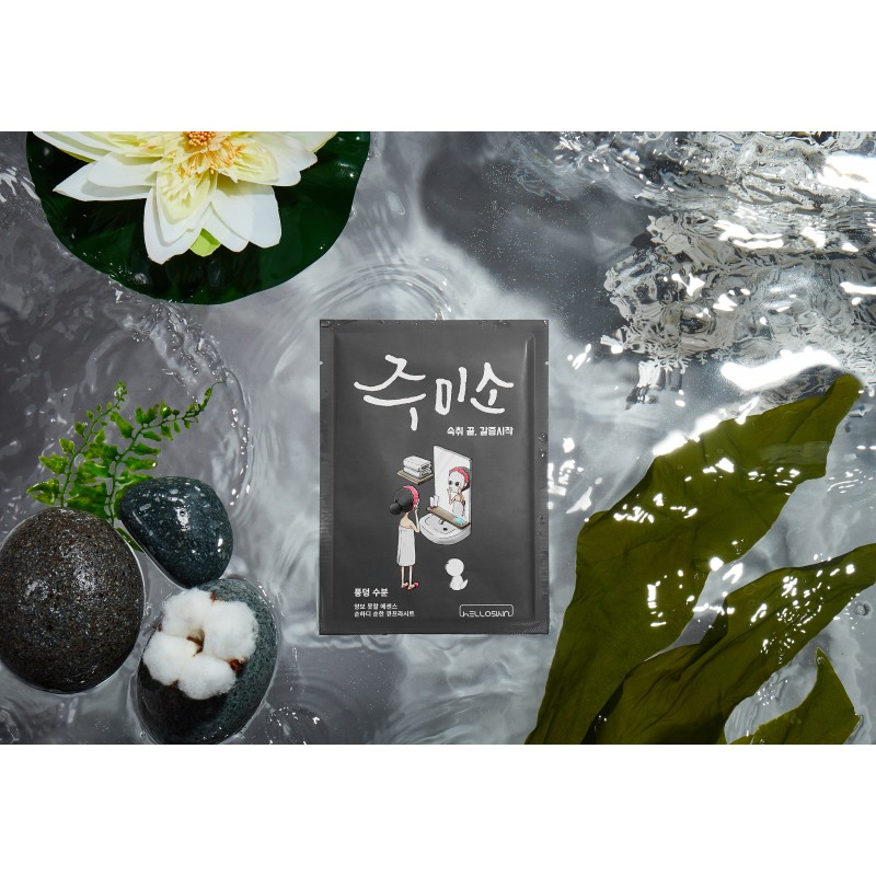 JUMISO WATER SPLASH MASK - HELLOSKIN