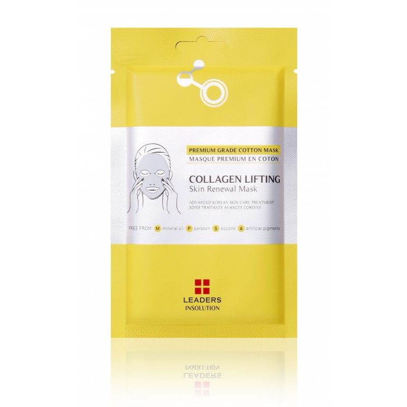 AQUARINGER SKIN CLINIC MASK - LEADERS