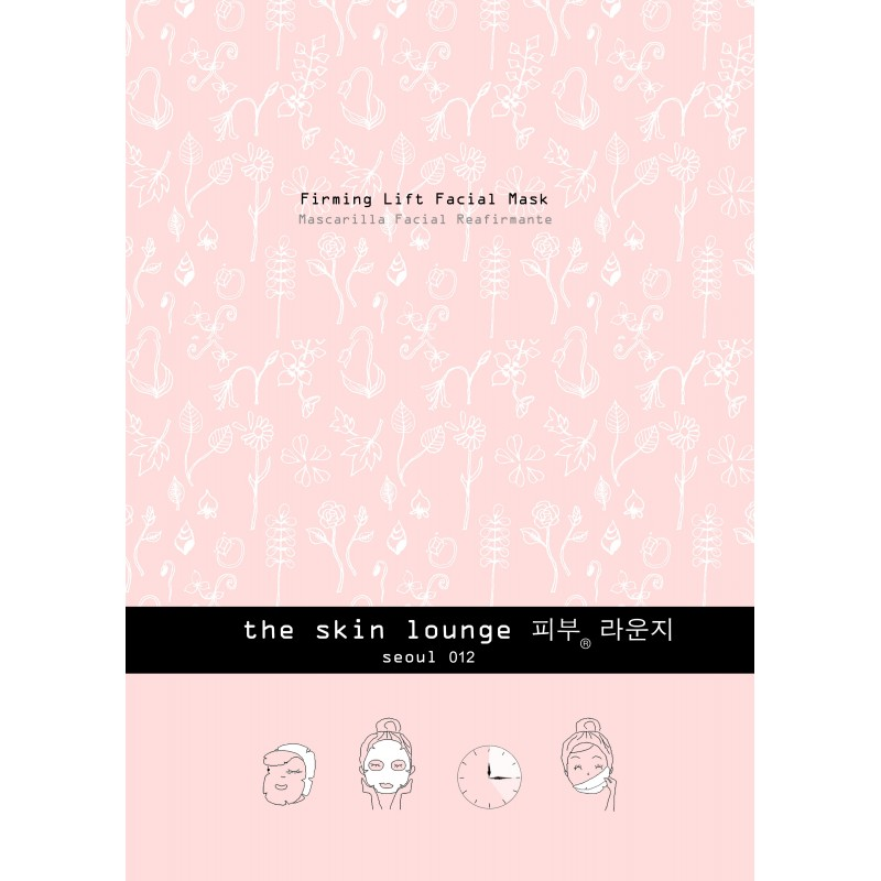 SEOUL COLLECTION PACK 3 FACIAL MASKS - THE SKIN LOUNGE