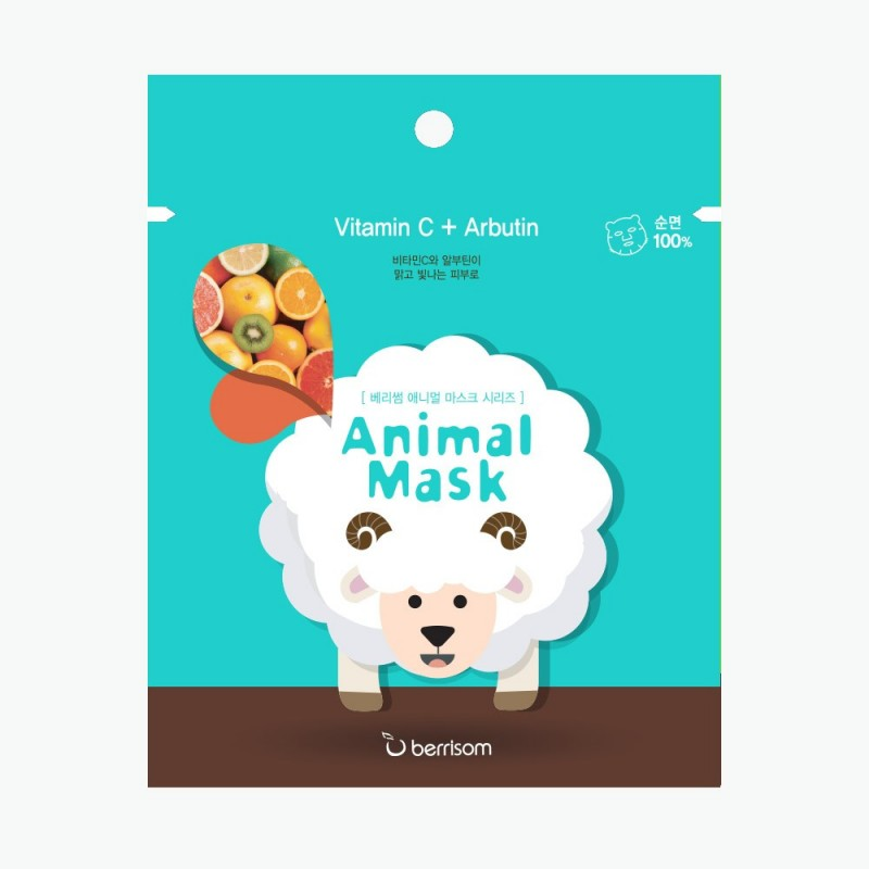 ANIMAL MASK SERIES - SHEEP - BERRISOM