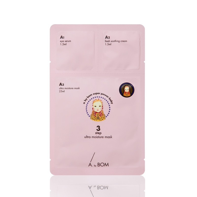 ULTRA MOISTURE MASK - ABY BOM