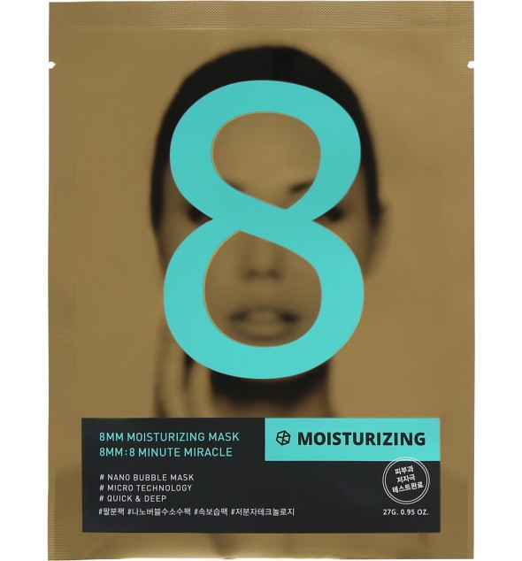 8MM MOISTURIZING MASK - 8MM