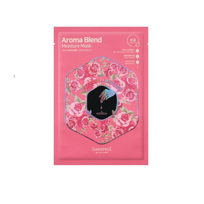 AROMA BLEND MOISTURE MASK - SHANGPREE