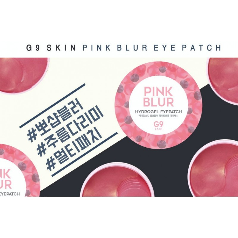 PINK BLUR HYDROGEL EYE PATCH - G9 SKIN