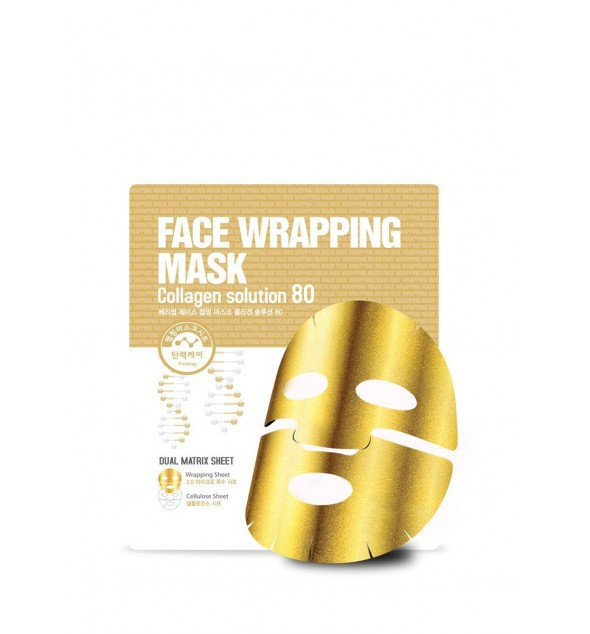 MIIN MASK PACK - LOOKING YOUNG
